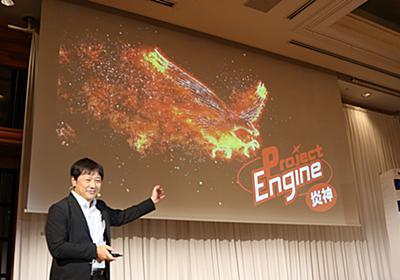 NECのゲーミングPC「プロジェクト炎神」総合プロデューサー森部浩至氏直撃レポート - GAME Watch
