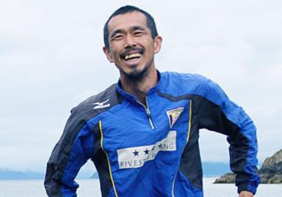 「本当にやりたいこと」を探して……元日本代表・久保竜彦が瀬戸内海で「塩づくり」を始めた理由 | 文春オンライン