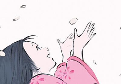 『かぐや姫の物語』がテレビ初放送!完全ノーカットで - シネマトゥデイ