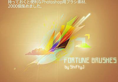 保存版、持っておくと便利なPhotoshop用ブラシ素材、2000個集めました。 - PhotoshopVIP