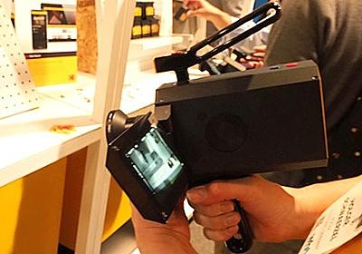 Kodakの8mmフィルムカメラ「Super 8 Camera」、'18年の中ごろ発売へ - AV Watch