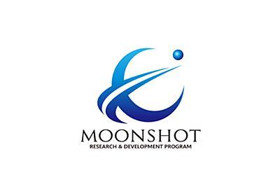 ムーンショット型研究開発事業|プロジェクトマネージャーが決定しました。
