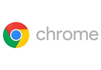 AWSマネジメントコンソールで役に立つChrome拡張機能のご紹介 | Developers.IO