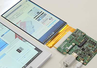 IGZO恐るべし、1万3000円の7インチWUXGA液晶キットをRaspberry PiやPCで使ってみた(ウェブ情報実験室) - Engadget Japanese