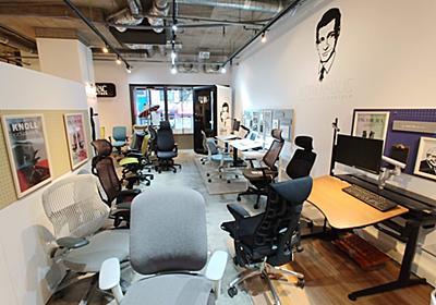 WORKAHOLICでオフィスチェアを購入。東京最大の品ぞろえ。テレワークの椅子の改善を | SEの徒然旅ブログ