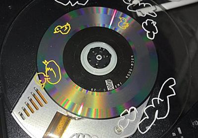 特殊なCDを強制的に読み込ませることはできますか? 「MIYAVI」… - 人力検索はてな