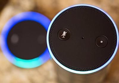 AWSの「Alexa for Business」がスマートオフィスでの採用を見込める理由 - ZDNet Japan