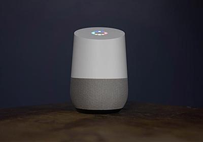 Google Home(グーグルホーム)で使いたい、おすすめGoogleアシスタントアプリ40選!   ビジネスジャーナル