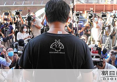 (社説)香港の自由 「愛国」装う弾圧やめよ:朝日新聞デジタル