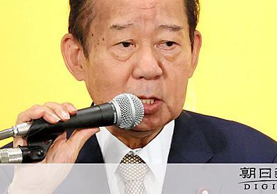 二階幹事長、ボランティア辞退は「瞬間的」 五輪巡り - 東京オリンピック:朝日新聞デジタル