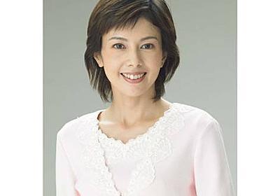 沢口靖子、最後のリッツパーティー開催 生配信&一般観覧も可能 | ORICON NEWS