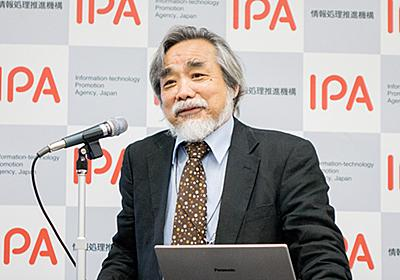 未踏の「スーパークリエータ」発表--人工知能の活用などIoT時代を象徴する10人を認定 - CNET Japan