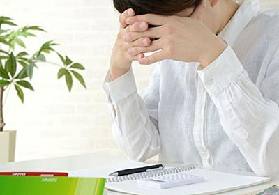 「親が認知症になって預金口座凍結」医療・介護費地獄に落ちないための一手 不動産を持っている場合も要注意   PRESIDENT Online(プレジデントオンライン)