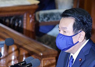 「GoToで感染拡大、政府を止められなかった」 立憲・枝野氏が国民に謝罪 - 毎日新聞