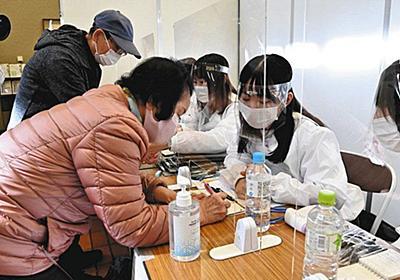 余ったワクチンは廃棄…「混乱避けるため」と八王子市 一方、予約なしで訪れ断られた人も相次ぐ:東京新聞 TOKYO Web