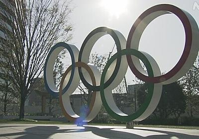 米の複数メディア 東京五輪での行動制限について組織委に抗議   オリンピック・パラリンピック 大会運営   NHKニュース