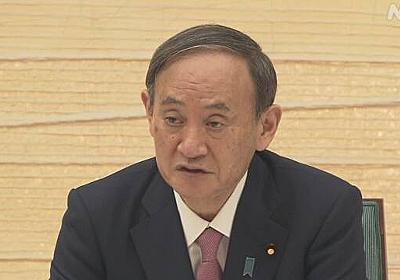 菅首相 全国平均時給1000円へ最低賃金引き上げ目指す考え強調 | 新型コロナウイルス | NHKニュース