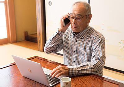 年金受給者も実は税金を納めすぎている?確定申告で所得税が戻ってくるケースをご紹介。 |