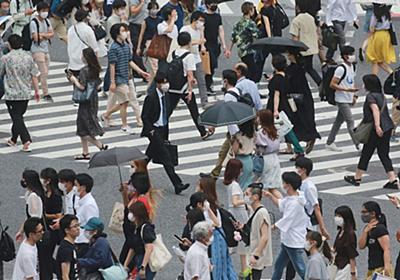 「米国株100%、日本株は不要」という人の落とし穴   新競馬好きエコノミストの市場深読み劇場   東洋経済オンライン   社会をよくする経済ニュース