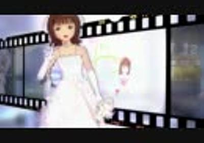 アイドルマスター 『未来の花嫁』 春香