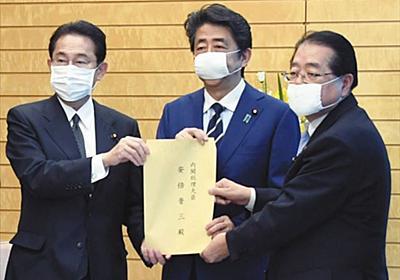 <新型コロナ>事業者への家賃支援、後出し与党案は政府に丸投げ 両党案併記のまま:東京新聞 TOKYO Web