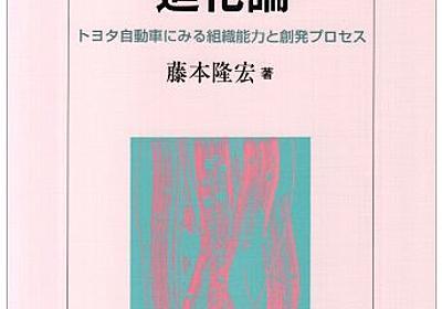 実際に読んで選んだマネジャーのための100冊 - Kentaro Kuribayashi's blog
