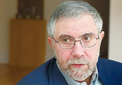 ノーベル賞経済学者が直言「高収入の人が税金を払えば解決」 | PHPオンライン 衆知|PHP研究所