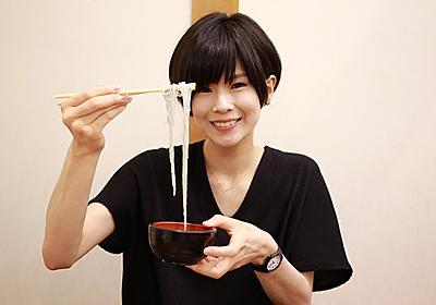 「揖保乃糸」を食べ比べしてみたらちょっと美味しすぎた件 -  ぐるなび みんなのごはん