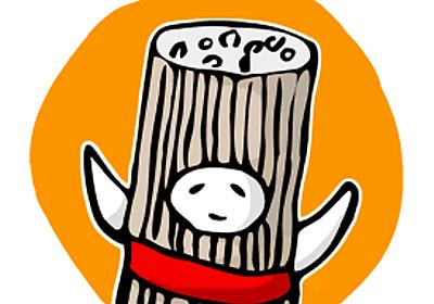 文章力を上げる方法 - 山下泰平の趣味の方法
