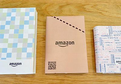 Amazonで本を買ってブックカバーに困っている人! 実は無料のPDFを印刷して自作できます | できるネット