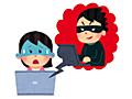 ASCII.jp:外でネットに繋ぐなら、VPNを検討するべき!