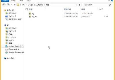 Windowsでシンボリックリンクを作る | DevelopersIO