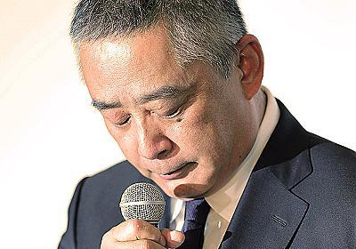 元吉本芸人の前田五郎が告発「当時はヤクザの仕事が6割」 - ライブドアニュース