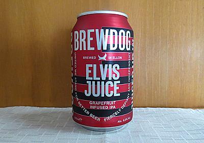 意味不明にうまいビール ブリュードッグ エルビスジュース :: デイリーポータルZ