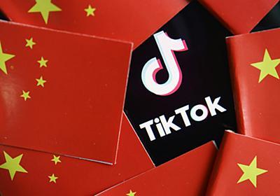 TikTok米国事業の売却には中国政府の承認が必要に。ByteDance「遵守する」 - Engadget 日本版