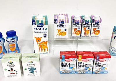 被災地支援の「『液体ミルク』使われず」報道は誤解か 北海道庁「(利用を控えるよう)連絡をしたつもりない」 - ねとらぼ