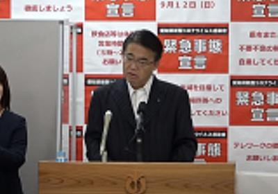 愛知県の大村秀章知事「もう二度と場所を貸さない」 波物語「密」報告で炎上に怒り ニフティニュース
