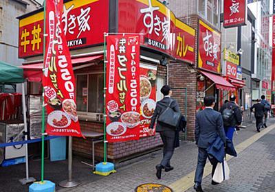 退勤から出勤までの間隔、11時間超 ゼンショー導入へ  :日本経済新聞