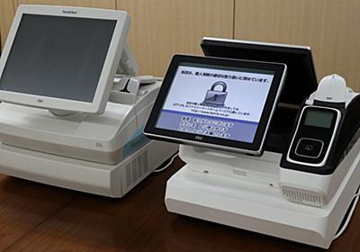 ファミマが110億円かけてPOSレジ刷新、「客層ボタン」を廃止 | 日経 xTECH(クロステック)
