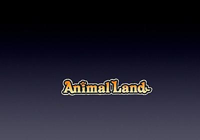 ソーシャルゲームにおけるMongoDB適用事例 - Animal Land