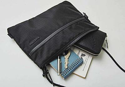 荷物はスマホと財布ぐらい!そんな身軽な外出に最適なミニバッグ5選 | &GP