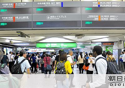 首都圏の大規模な鉄道計画運休は2回目 台風15号:朝日新聞デジタル