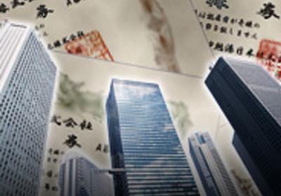 大日本印刷、オールアバウトの大株主に--資本業務提携を発表 - CNET Japan