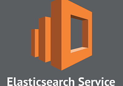 Amazon Elasticsearch Service で Search Template が利用できるようになりました | Developers.IO