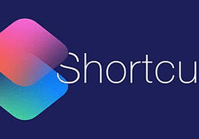 【iOS12】ショートカットアプリの簡単な使い方 - もう一人のY君