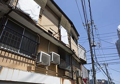 アパート大家の山本一郎が見た、安物件に集うコロナ下の人生模様 自己破産の元経営者やシングルマザー、独居老人のそれぞれの人生(1/7) | JBpress (ジェイビープレス)