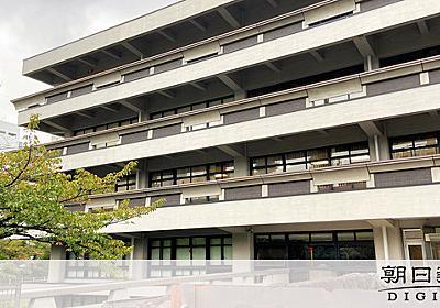 図書館悪玉論からの脱却を 業界反発の蔵書データ送信:朝日新聞デジタル