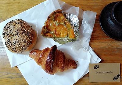 breadworks @表参道 6月のレコメンド『アプリコットジャスミン』『サワードゥベーグル』そして人気No.1のクロワッサン - ツレヅレ食ナルモノ