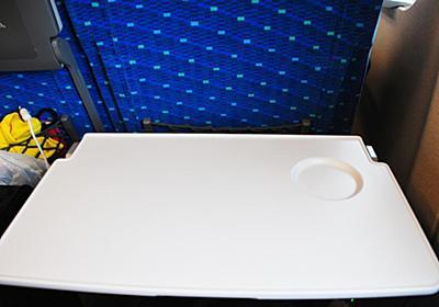 コンセントを占領し、仕事の情報を大声でベラベラ... 新幹線でウェブ会議する乗客に「勘弁して欲しいです」 - コラム - Jタウンネット 東京都