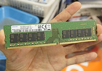 1枚で32GBのSamsung純正DDR4メモリが店頭販売中、実売2.5万円 - AKIBA PC Hotline!